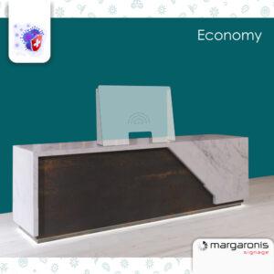 Προστατευτικό Plexiglass Γκισέ Ταμείου – Stand Economy 5mm