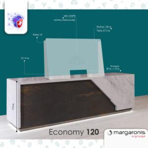 Προστατευτικό Plexiglass Γκισέ Ταμείου – Stand Economy 120 5mm