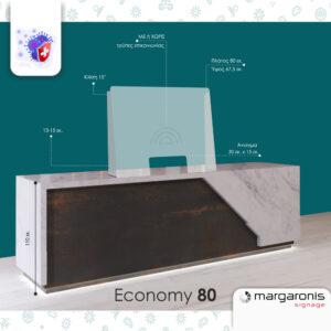 Προστατευτικό Plexiglass Γκισέ Ταμείου – Stand Economy 80 5mm