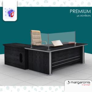 Προστατευτικό Plexiglass Γκισέ Ταμείου - Stand Premium 5mm - με σύνθεση