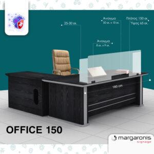 Προστατευτικό Plexiglass για Γραφείο – Stand Office 150 – 5mm