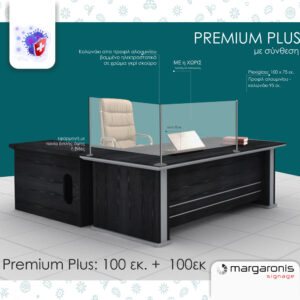 Προστατευτικό Plexiglass Γκισέ Ταμείου - Stand Premium Plus 6mm 100cm - με σύνθεση