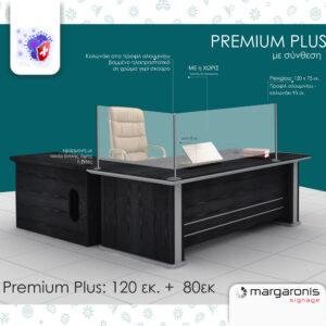 Προστατευτικό Plexiglass Γκισέ Ταμείου - Stand Premium Plus 6mm 120cm - με σύνθεση